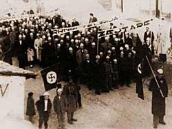Албанская пронацистская демонстрация
