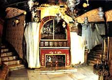 Алтарь Рождества Христова и пещера Рождества