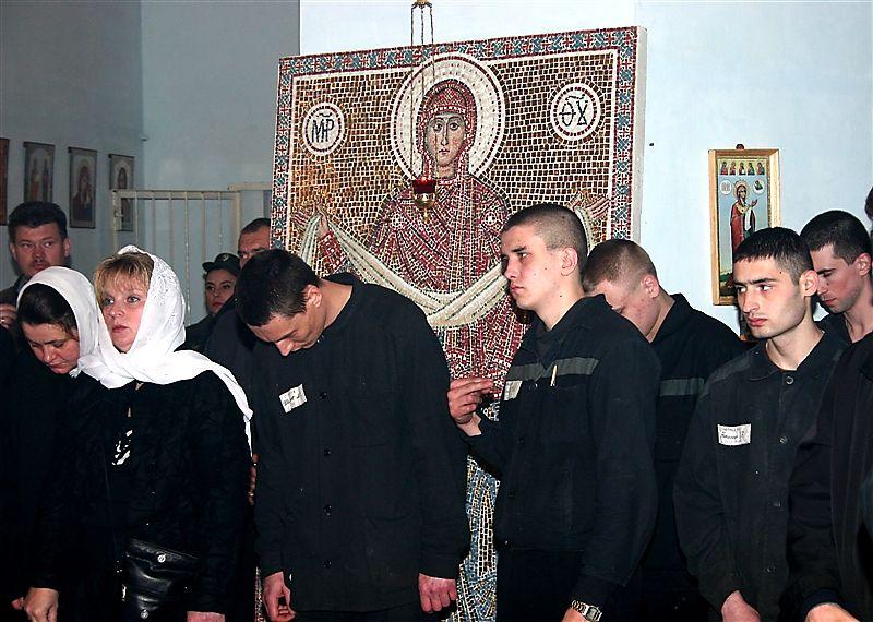 http://www.pravoslavie.ru/gallery/images/18/4196.d.jpg