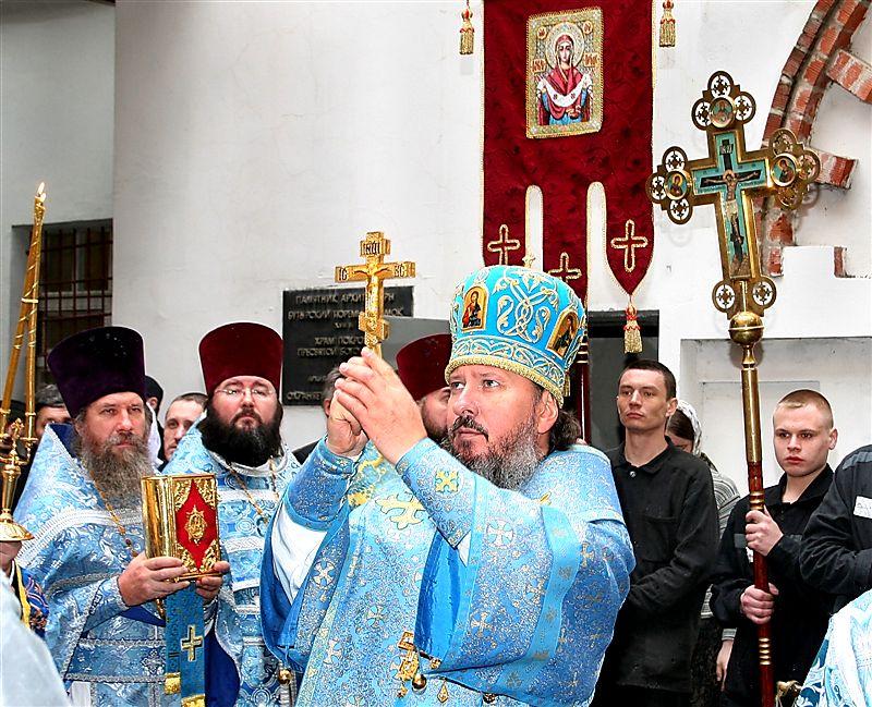http://www.pravoslavie.ru/gallery/images/18/4230.d.jpg