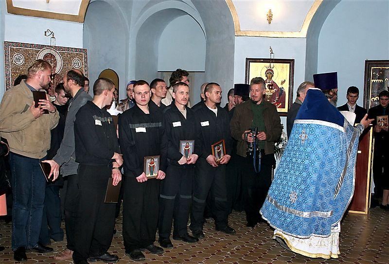 http://www.pravoslavie.ru/gallery/images/18/4245.d.jpg