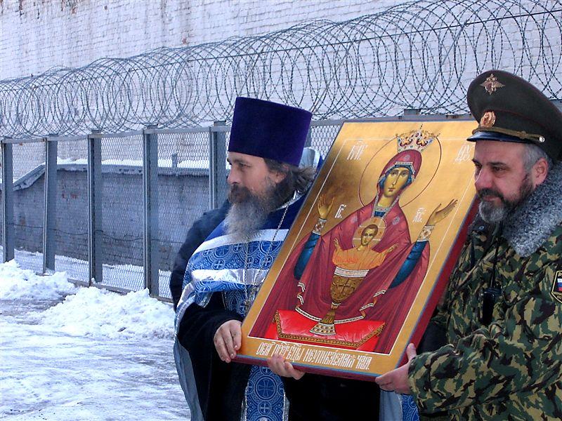 http://www.pravoslavie.ru/gallery/images/18/4293.d.jpg