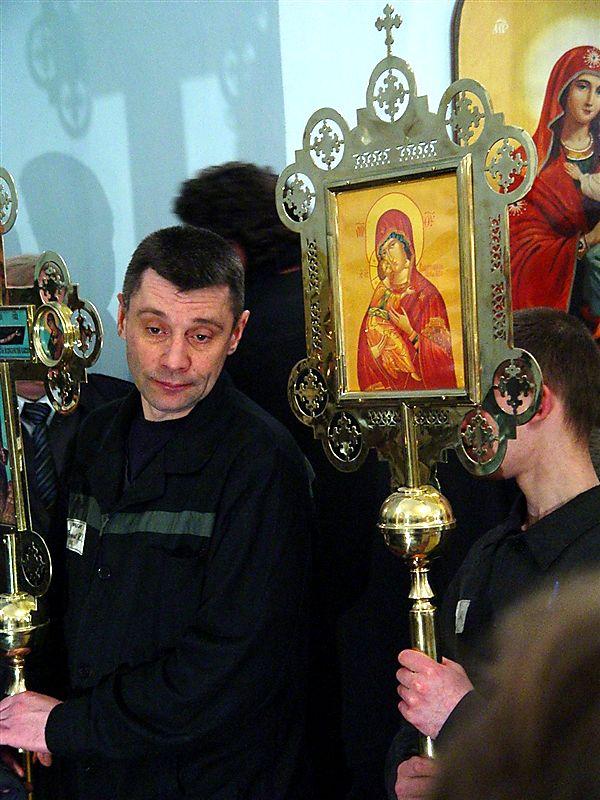 http://www.pravoslavie.ru/gallery/images/18/4301.d.jpg