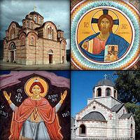 Образ Сербии. Сокровища Герцеговины