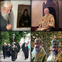 Визит митрополита Лавра на Украину