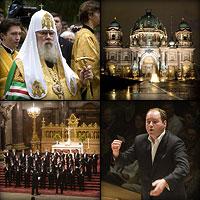Посещение стран Европы делегацией Московского Патриархата