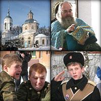 Суворовские сборы 2008