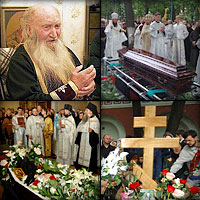 Отпевание старейшего клирика Москвы архимандрита Даниила