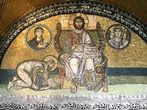 alt='Император Лев VI перед Христом'
