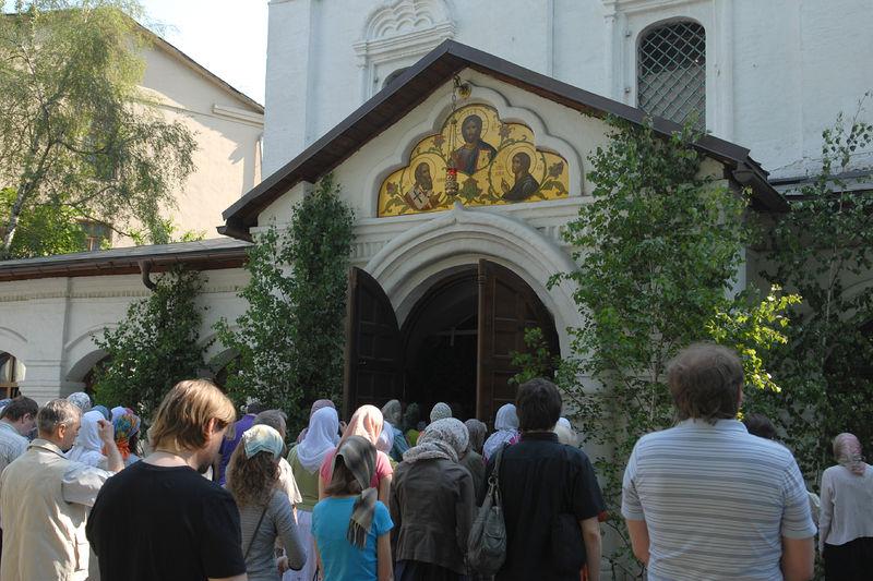 http://www.pravoslavie.ru/gallery/images/78/15879.d.jpg