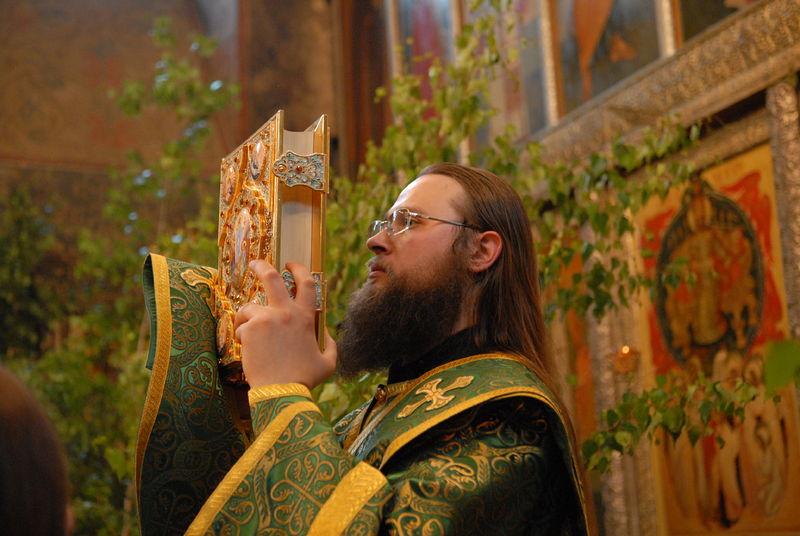 http://www.pravoslavie.ru/gallery/images/78/15931.d.jpg