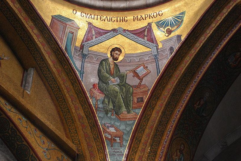 Мозаичное изображение св. апостола Марка.