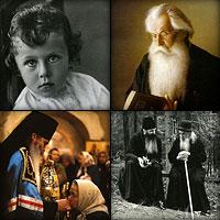 Митрополит Питирим (Нечаев 8.01.1926–4.11.2003)