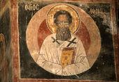 Фреска с изображением святителя Афанасия Александрийского. Монастырь Греми