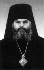 Епископ Владивостокский и Приморский Вениамин