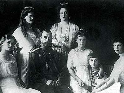On 1 October 2008, the Presidium of the Supreme Court of Russia did grant judicial rehabilitation to Emperor Nicholas II and his immediate family. This article was written before that decision. No other names, other than the Emperor and his immediate