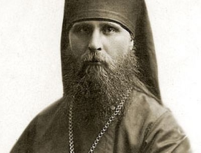 One of the most eminent figures of the Russian Orthodox Church in the 1920s was Archbishop Hilarion of Verey, an outstanding theologian and extremely talented individual. Throughout his life he burned with great love for the Church of Christ, right u