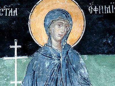 St. Euphemia was tortured during the persecutions against Christians under Diocletian, and her death and suffering are commemorated on September 16/29. But today her memory is celebrated because of a miracle that happened during the Fourth Ecumenical