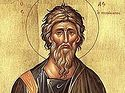 Unremitting zeal for the preservation of the grace of the Holy Spirit. Instruction on November 30, the feast of the Apostle Andrew the First-Called