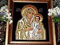 Со Святой Земли в Барнаул передана Иерусалимская икона Божией Матери
