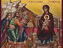 Дары волхвов будут доставлены в храм Христа Спасителя во время ночного богослужения