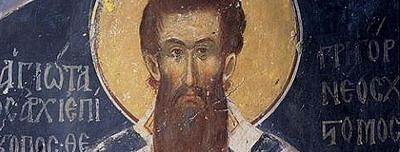 Second Sunday. St. Gregory Palamas