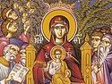 The Akathist Hymn to the Mother of God