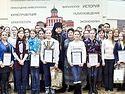 В Москве проведут II олимпиаду школьников «В начале было Слово…»