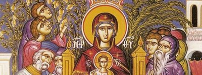 Laudation of the Mother of God