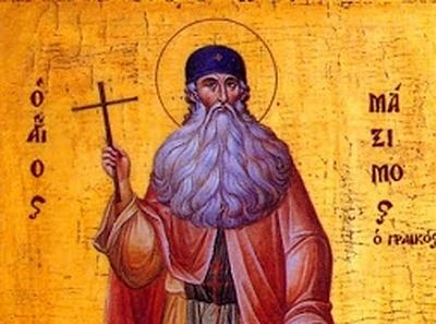 "We pray that our All-Good Triune God, who ""worketh hitherto,"" might ever send forth worthy and holy workers, like the great and tireless Saint Maximos, to His vineyard, for the salvation of all. We also pray that God, through the intercessions of thi"