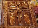 The Largest Piece of the True Cross Of Christ—Holy Monastery of Xeropotamou, Mount Athos