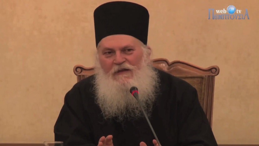 Elder Ephraim of Vatopaidi delivers a powerful lecture to students in which he begins by stating that the purpose of creation is the knowledge of the Creator, and the deification of the created.