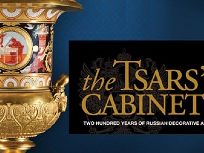 The much-anticipated, travelling exhibition, The Tsars' Cabinet: Two Hundred Years of Russian Decorative Arts Under the Romanovs open on October 11th at the Museum of Art in Huntsville, Alabama.
