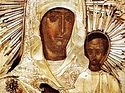 On the Miraculous Icon of the Theotokos of the Akathist Found in the Holy Monastery of Zografou on Mount Athos