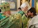 """Go in peace to this cross-bearing, sacrificial labor!"" His Holiness Patriarch Kirill's homily at the consecration of His Eminence Tikhon (Shevkunov)"