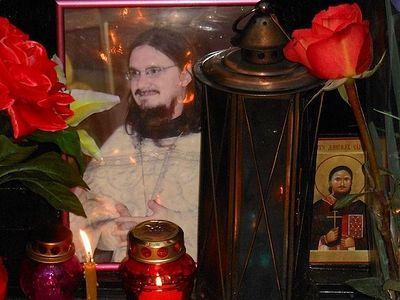 On Thursday November 19 and Friday November 20 memorial services were held in honor of Fr. Daniel Sysoev who was martyred in his parish in 2009 at the age of thirty-four.