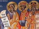 St. Gregory Palamas on Christ