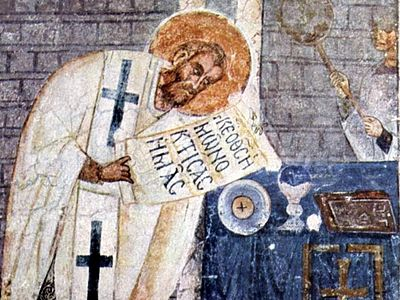 As a theologian St. Basil is distinguished as a luminous visionary of the dogma of creation. His Hexaemeron, or commentary on the six days of creation, delivered as a series of nine sermons during Lent sometime around 370 AD, has stood the test of ti