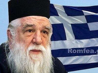 Let us not receive immigrants on the Peloponnese! Let us keep our national identity intact and free from contamination. Let us defend the Orthodox faith and our tradition. Let us defend our language and culture.