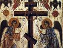 Lenten Synaxarion: Sunday of the Veneration of the Cross