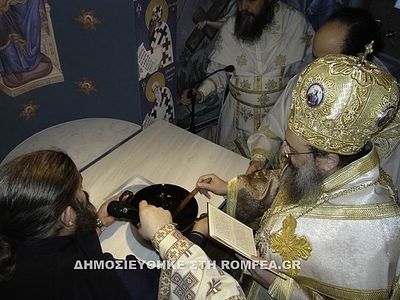In his homily Metropolitan Chrysostom spoke about Venerable Paisios� life of righteous struggle, �having become a magnetic pole for thousands of people not only from Greece, but from all ends of the earth.�