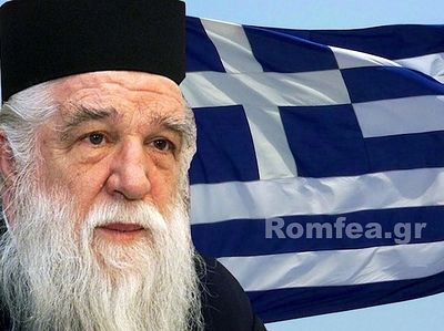The end of Greek Christian culture will mean the end of Greece as a state as well. This process is developing very rapidly and soon there will be for us only to sing 'Memory Eternal!' to Greece.
