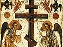 Sermon for the Sunday of the Cross