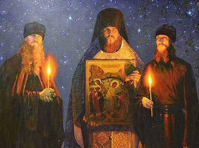 "On April 5/18, 1993, three monks of the famous Optina Monastery in Russia were slain with a knife that had the numbers ""666"" on inscribed on the handle. It was the act of a Satanist, whose master hates all mankind but especially monks. But these men,"