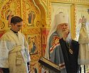 В Кубинке освящен храм в честь Георгия Победоносца