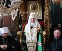 Слово после молебна в Русском на Афоне Пантелеимоновом монастыре