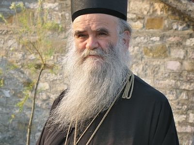 �According to the latest information, the Serbian Orthodox Church will be taking part in the work of the Holy and Great Council,� reported the Greek ecclesial news agency Romfea on Wednesday, with reference to the announcement of Metropolitan Amfiloh