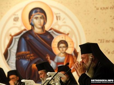 On August 29, 2015 the hierarchs of the �New Territories� participated in a hierarchical synaxis of the Patriarchate of Constantinople which aroused the protest of the Greek Church and its refusal to participate in the gathering of the primates of th