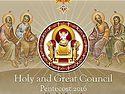 Опубликованы документы, принятые собором на Крите