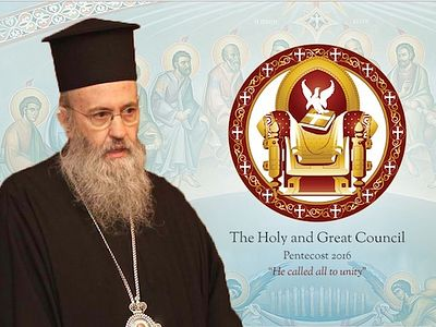 Vladyka Hierotheos underlined that it was due to �theological motivations� that he did not sign the text �Relations of the Orthodox Church with the Rest of the Christian World,� but the documents �The Mission of the Orthodox Church in Today�s World�